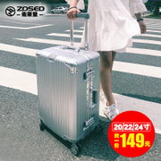 Luggage trolley travel bags 20 Korean boarding 24 password leather case 28 inch wheels of male and female students