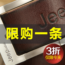 Men's leather belt genuine leather needle buckle top layer pure cowhide belt young hipster Korean version of simple leisure middle-aged belt