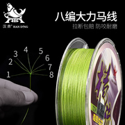 Handing horse fish line 100 meters to PE main line of super strength road sub line 8 fishing line fishing woven bite proof