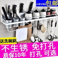 Home Furnishing supplies kitchen shelf storage appliances little artifact family home of daily necessities Sundry Goods