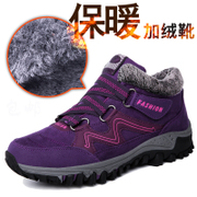 Winter women's cotton plus velvet padded warm middle-aged sneakers running anti-skid mother's shoes snow boots
