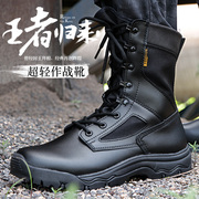 Summer CQB super light tactical combat boots boots boots in the light and breathable shoes 511 male 07 commando training boots