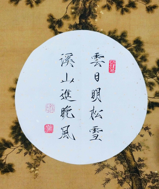 Купить Складывающиеся вентиляторы в Китае, в интернет магазине таобао на русском языке