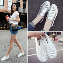 2017 spring summer new stencil canvas shoes shoes pedal all-match Korean students lazy white shoes white shoes