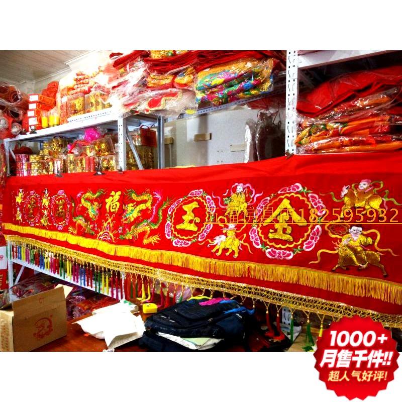 Купить Ткачество, вышивка и вышивка в Китае, в интернет магазине таобао на русском языке