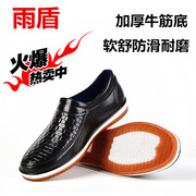 The summer low Boots Men's short barreled boots air spring shoes kitchen non slip bottom water shoes Dichotomanthes ingot