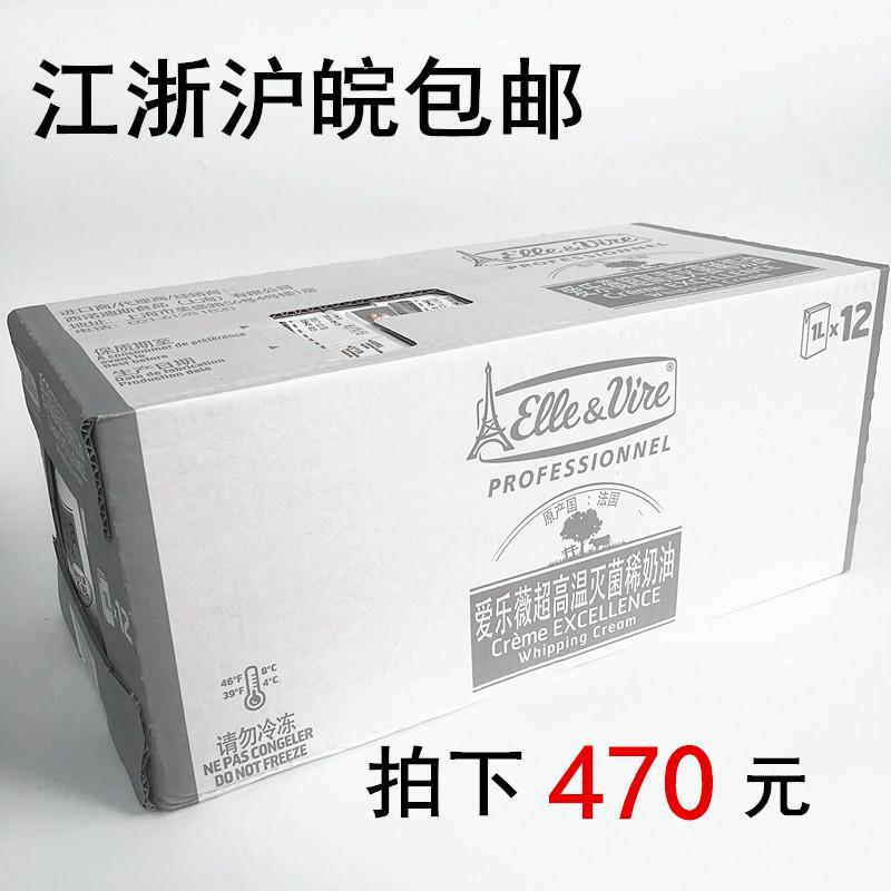 Купить Сыры / Молочные продукты в Китае, в интернет магазине таобао на русском языке