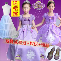 Girl Sofia Sofia Princess dress dresses gowns Childrens Day childrens show Winter Romance birthday suits