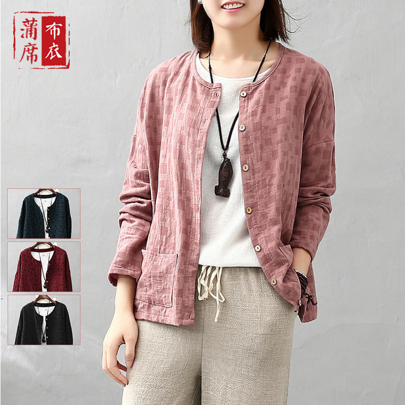 The original cloth single row of wooden buttons cotton plaid short coat pocket comfort women autumn retro cardigan