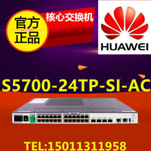 Authentic Huawei S5700-24TP-SI-AC Layer 3 Stacking Switch 24-port Gigabit Switch