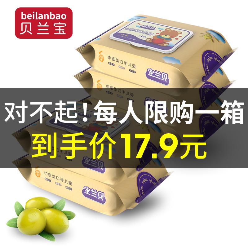 Купить Товары для новорождённых (0-2 мес) в Китае, в интернет магазине таобао на русском языке