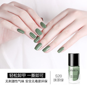 5 bottles of 12.9 pregnant women nude foot tear transparent nail polish strippable non-toxic suit lasting Nail Polish