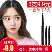 3 9.9 natural eyebrow pencil waterproof anti sweat no smudge synophrys beginners not dizzydo thrush Pen Set