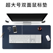 BUBM mouse pad oversized keyboard of notebook computer desk desk desk pad skin custom extension