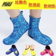 FYU 3MM Diving Snorkeling equipment anti-skid socks socks socks adult children beach snorkeling diving shoes exscinding winter socks