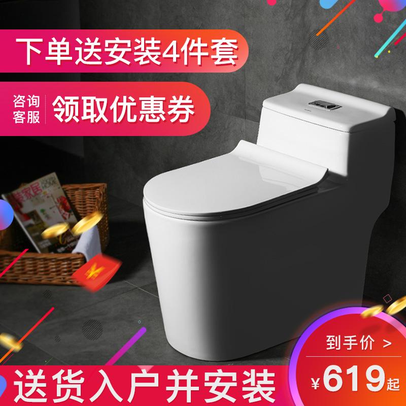 Купить Сантехника в Китае, в интернет магазине таобао на русском языке