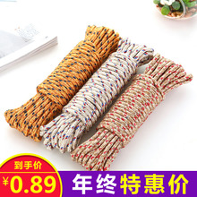 Home Furnishing Supplies Department creative life small household stuff family artifact everyday practical activities