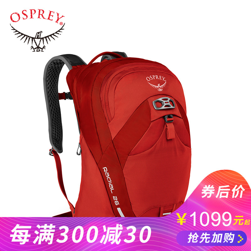 Osprey Radial Series Light City Backpack Breathable Backpack Backpack 16 b0a89bc0e0503