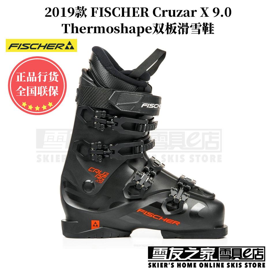 Купить Ботинки для сноуборда / Лыжные ботинки в Китае, в интернет магазине таобао на русском языке