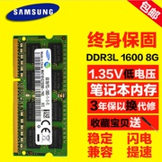 Samsung original 8GB 1600 notebook memory 8G DDR3L 1600 low voltage memory 1.35V