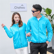 Spring and summer new outdoor sunscreen skin Jacket Wind thin breathable men's and women's mountaineering fishing clothes