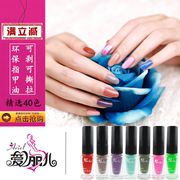 Manicure water-based nail polish set rubber healthy environmental protection non-toxic tasteless peelable can tear lasting shipping