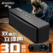 Sansui/ landscape T18 wireless Bluetooth speaker portable computer mobile phone mini stereo bass cannon
