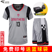 The leopard is basketball wear short sleeved suit uniforms rockets Jersey custom uniforms and harden training group purchase