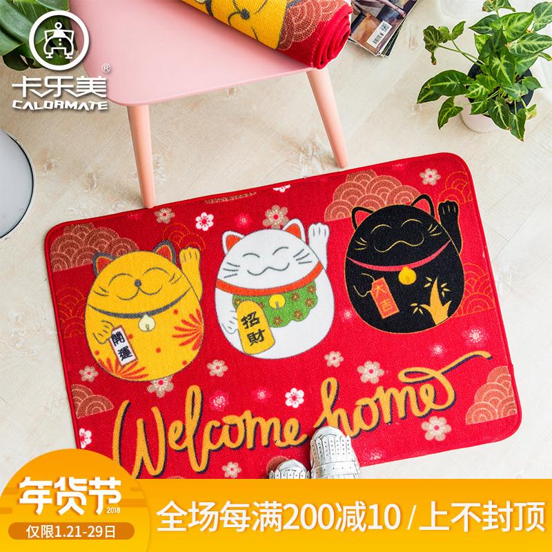 日式卡通招财猫入户地垫可爱创意进门玄关地毯门垫 可水洗防滑垫