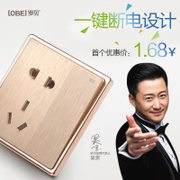 Luo Bei an open control panel of the switch socket five hole two or three plug type 86 wall switch power supply hole 5