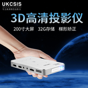 UKCSIS 3D - mini - mini - HANDY - projektor - HD - smart der tragbare Android Apple wireless 1080p