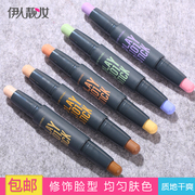South Korea Etude play 101 stick double sleek light bar brightening Concealer pen shadow