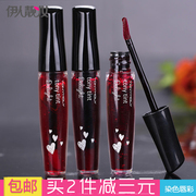 South Korea magic forest lasting lip gloss lip bite lip liquid dye dyeing is not easy bleaching Lipstick Lip Gloss Berry