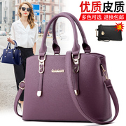 Every day special offer middle-aged handbags handbags 2017 new tide fashion handbags mom Shoulder Bag Messenger Bag