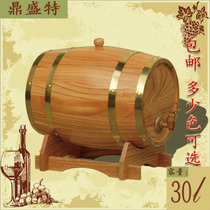 peak 30l solid wood quality red wine barrel oak wine barrel wine barrel authentic oak red wine
