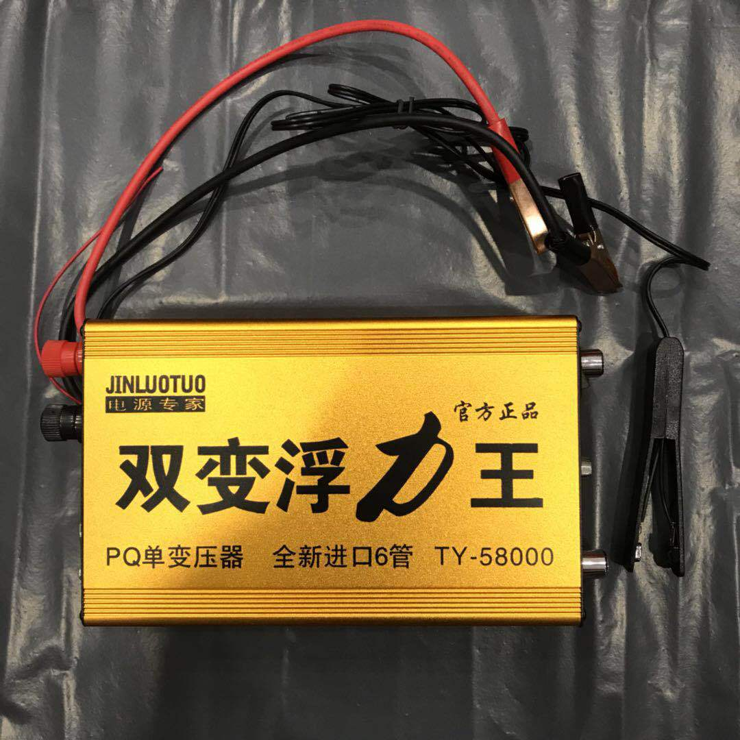Купить Преобразователи в Китае, в интернет магазине таобао на русском языке
