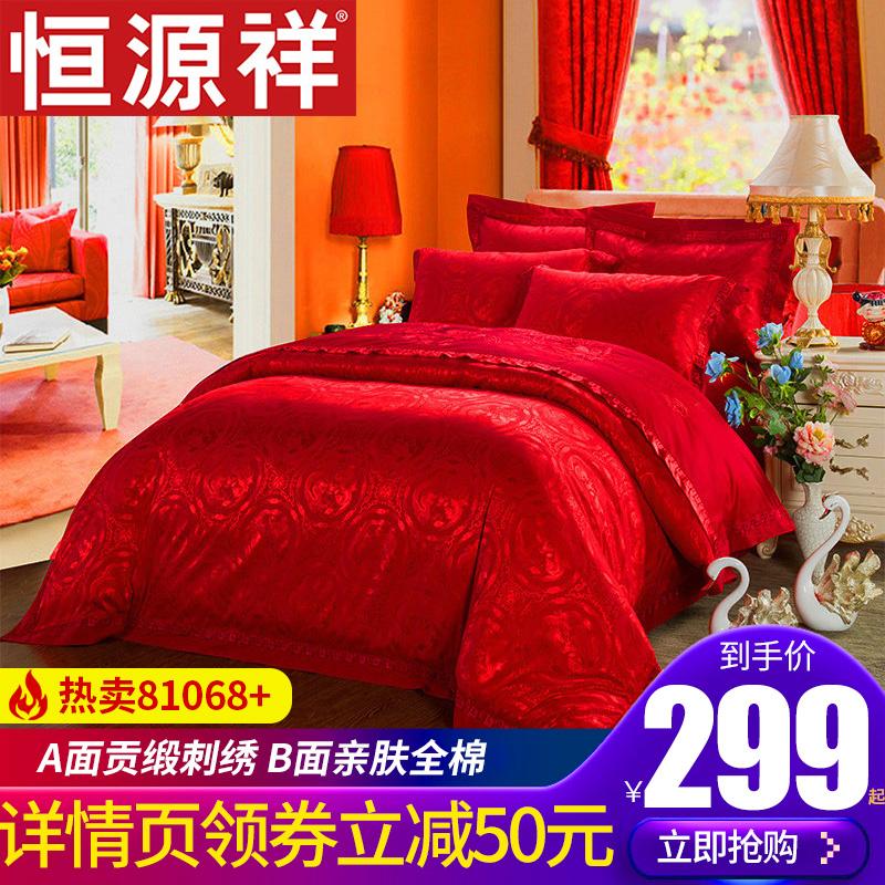 Купить Товары для дома в Китае, в интернет магазине таобао на русском языке