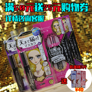 Figure Kissme Japan genuine Maggie Mascara 16 new third generation Mascara