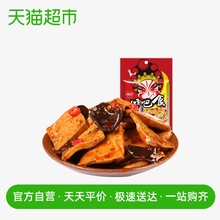 Huiji haoba food Q dried bean (sweet and spicy fungus) 95g leisure snacks Sichuan snacks