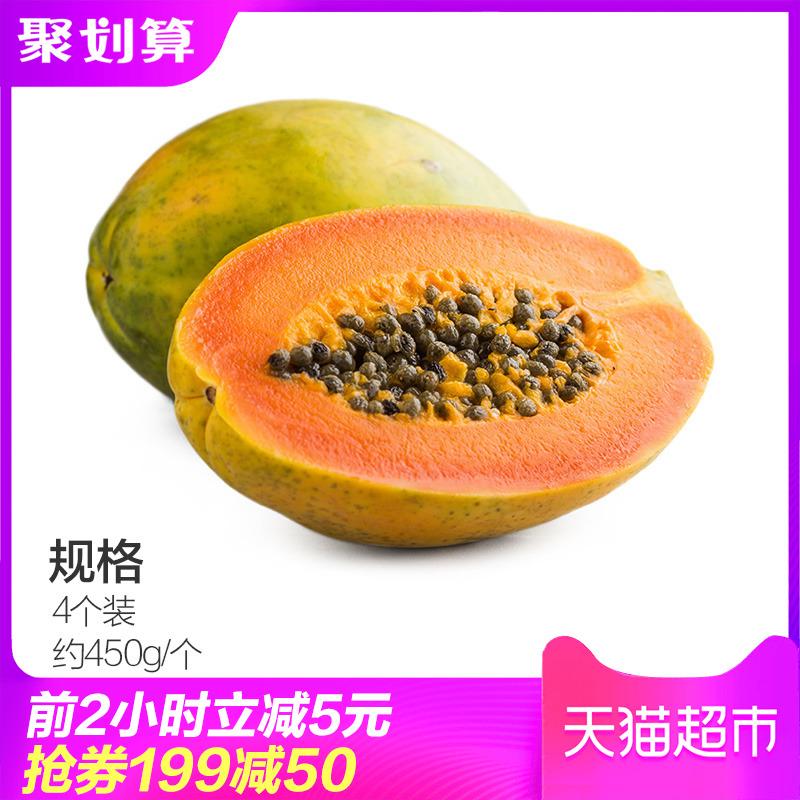 Купить Папайя в Китае, в интернет магазине таобао на русском языке