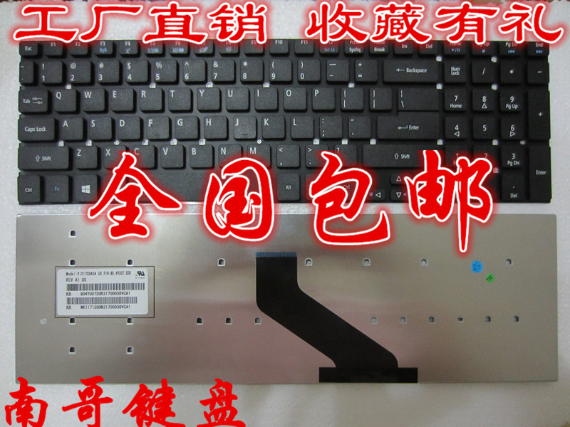 Package mail ACER ACER 5830 5830 t 5830 tg 5830 V3-571 - g E5-572 E5-551 keyboard