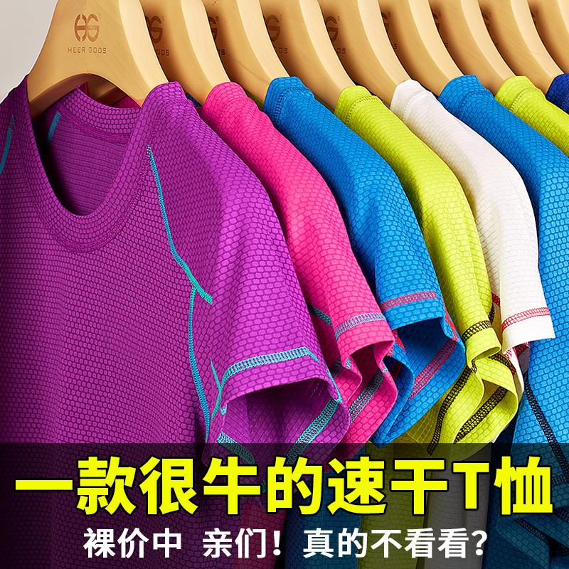 Купить из Китая Одежда быстросохнущая через интернет магазин internetvitrina.ru - посредник таобао на русском языке
