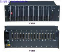Everfast HJ-A2030 40 telephone transmitter /PCM Ethernet multiplexer optical access