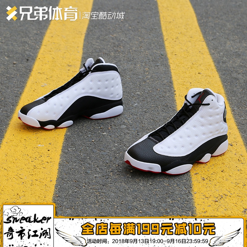 Купить Баскетбол в Китае, в интернет магазине таобао на русском языке