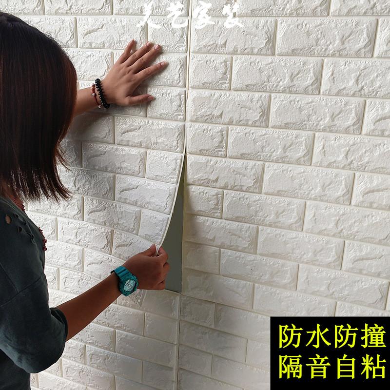 韩国超大型1x2.5卷筒3d立体砖纹墙贴环保自粘泡沫装饰壁纸贴