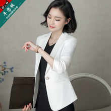 White sleeves small suit suit female summer professional wear 2018 new spring and autumn seven-point sleeve small fragrance suit jacket