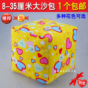 Children kindergarten toys buckwheat large sandbags sandbags cotton 7-35 cm large size sand bag mail