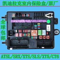 insurance from the best taobao agent yoycart com indoor outdoor fuse box fuse box atsl cadillac srx escalade fuse slsxtsct6xt5