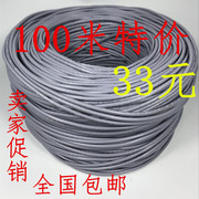 Ampshu Five types of high-speed household oxygen-free copper computer network cable 8-core 100M300 meter box monitoring twisted pair cable