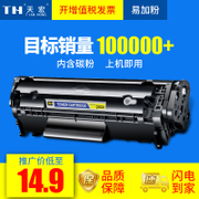 Application of HP 12A hp1005 m1005 Acer HP1010 hp1018 printer cartridges Q2612A